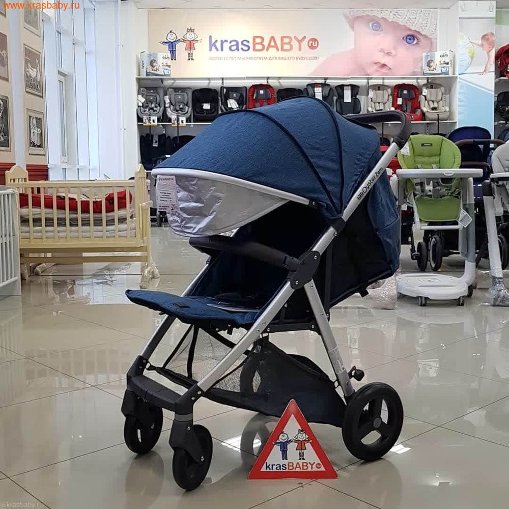 Коляска прогулочная Baby Style OYSTER ZERO (7,9кг) (фото, вид 9)