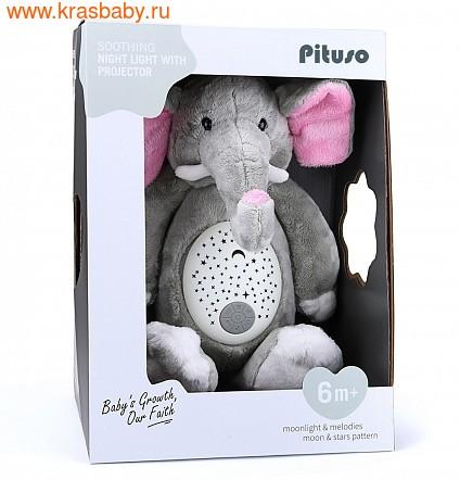 """игрушка-проектор PITUSO Мягкая игрушка-проектор Pituso """"Слоник"""" """"Мишка"""" """"Бегемотик"""" (фото, вид 2)"""