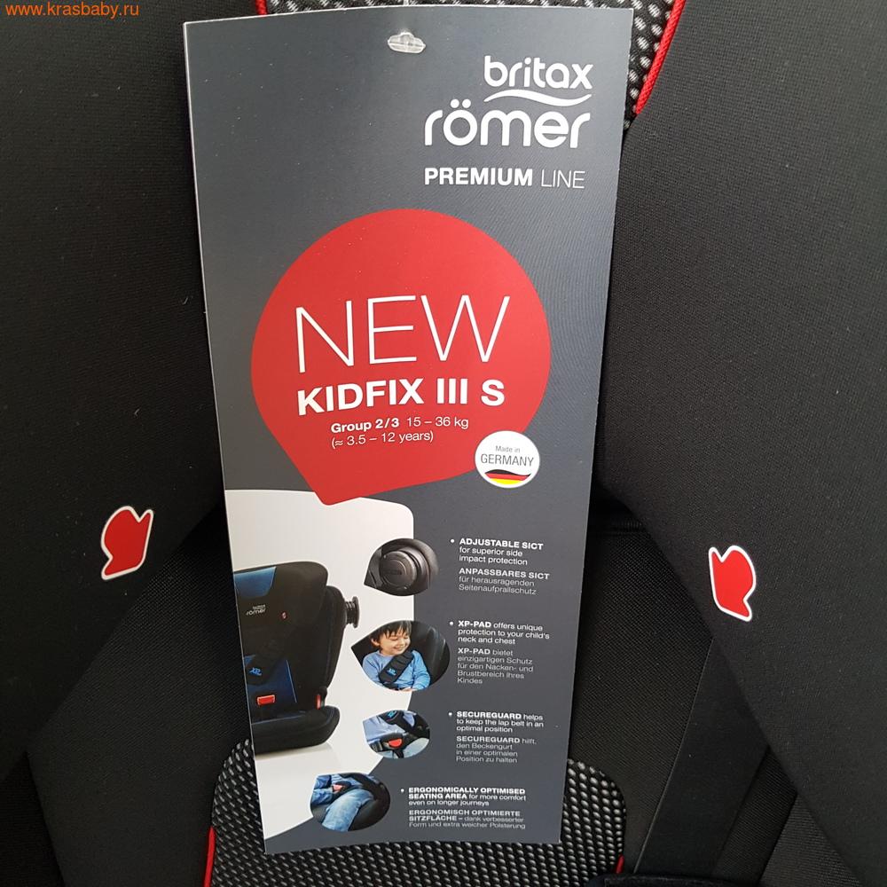 Автокресло BRITAX ROEMER KIDFIX III S (фото, вид 15)