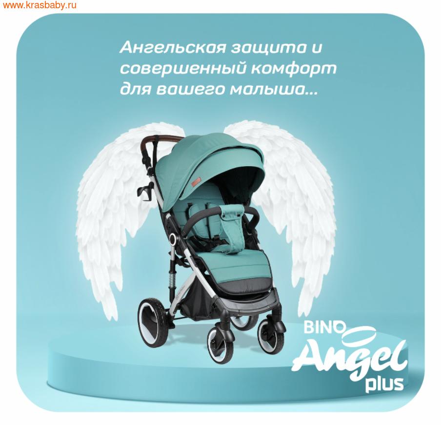 Коляска прогулочная FARFELLO Bino Angel Plus (фото, вид 1)