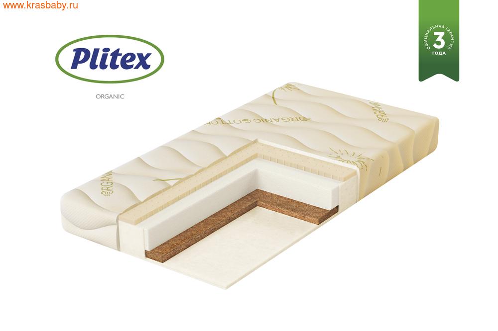 Матрас детский PLITEX Детский Матрас Organic Cotton 119*60*11 см (фото, вид 2)