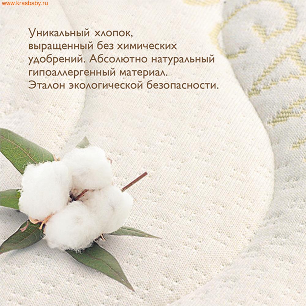Матрас детский PLITEX Детский Матрас Organic Cotton 119*60*11 см (фото, вид 3)