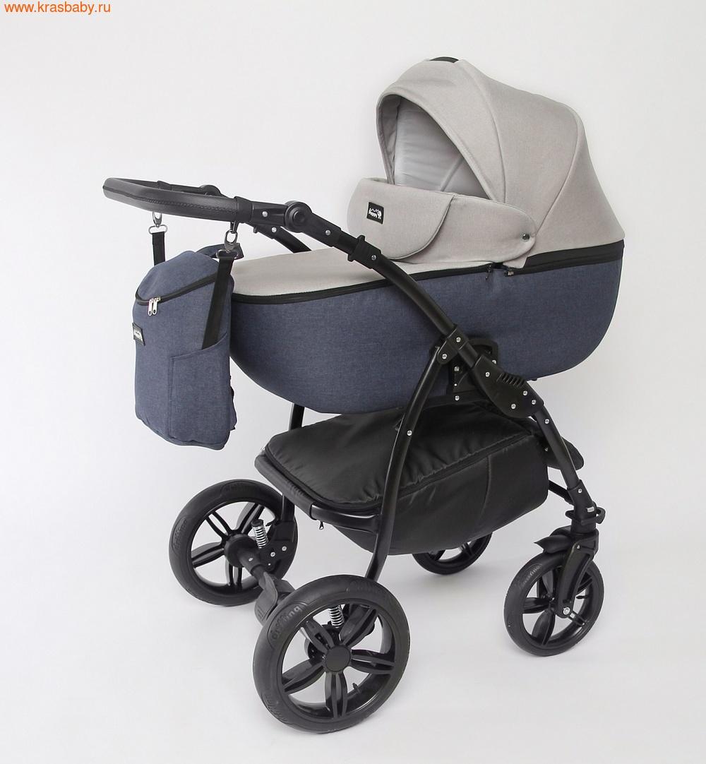 Коляска модульная PEPPY Детская коляска Sandra 2 в 1 (фото, вид 1)