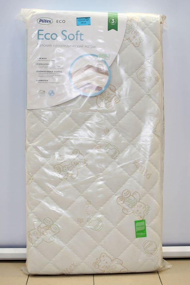 Матрас детский ПЛИТЕКС ECO SOFT (120x60см) (фото, вид 2)