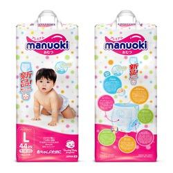Manuoki Подгузники-трусики размер L 9-14кг, 44 шт. Вид 2