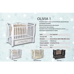 Кроватка Кедр OLIVIA 1. Вид 2