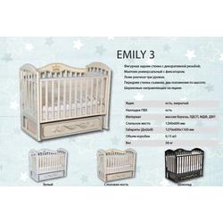 Кроватка Кедр EMILY 3. Вид 2