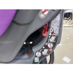 Автокресло BRITAX ROEMER FIRST CLASS PLUS (0-18 кг). Вид 2