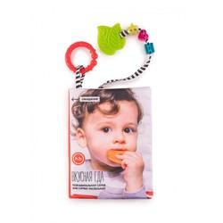 развивающие игрушки HAPPY BABY Книжка-игрушка. Вид 2