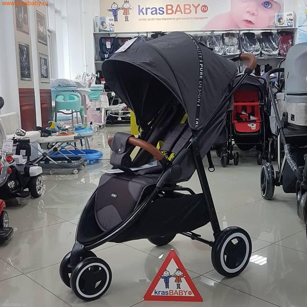 Коляска прогулочная HAPPY BABY ULTIMA V3 (8,9 кг)