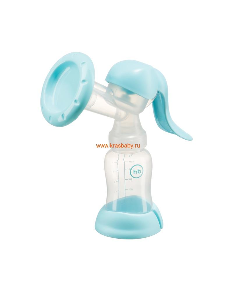 HAPPY BABY Молокоотсос ручной