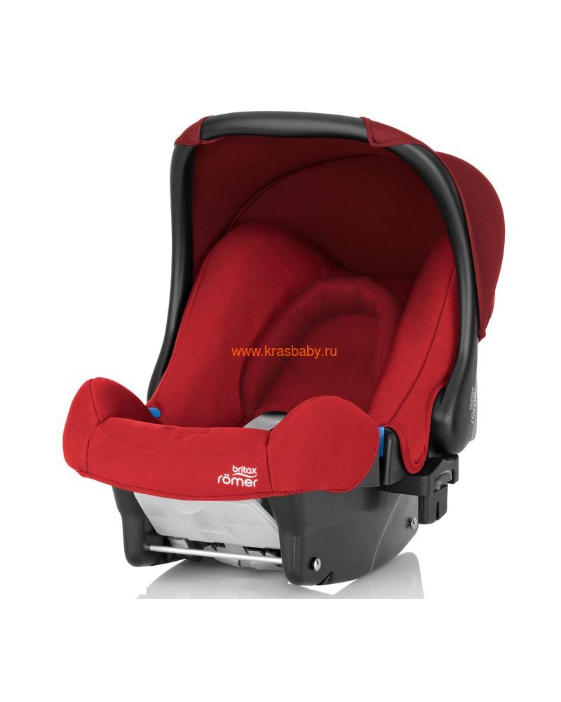 Автокресло BRITAX ROEMER Baby-Safe (0-13 кг) (фото)