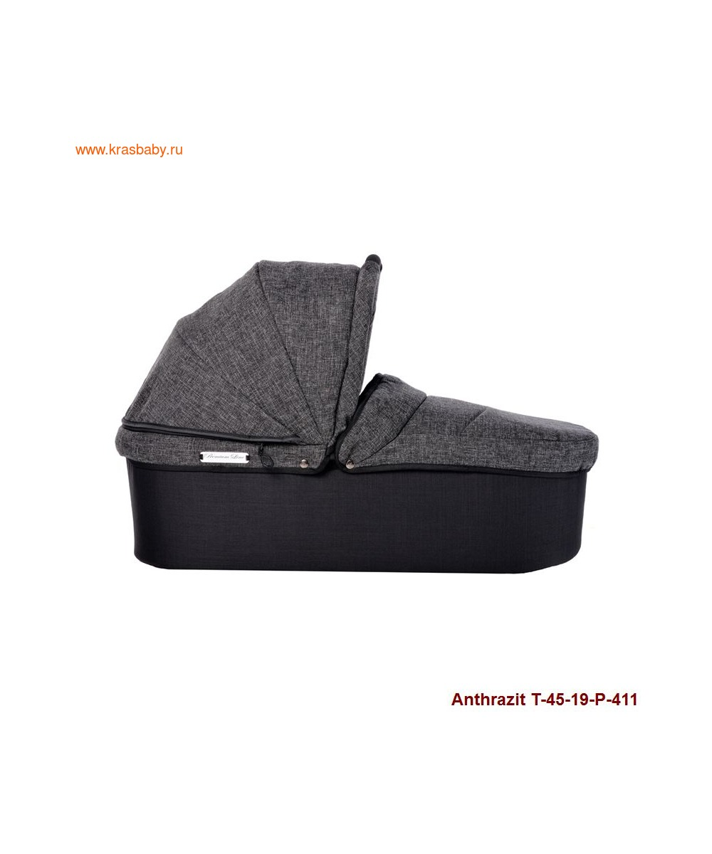 TFK Люлька-трансформер для коляски Twin DuoX carrycot 2019 (фото)