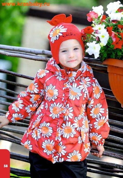 REIKE Комплект для девочки (куртка+полукомбинезон) camomile red (фото)
