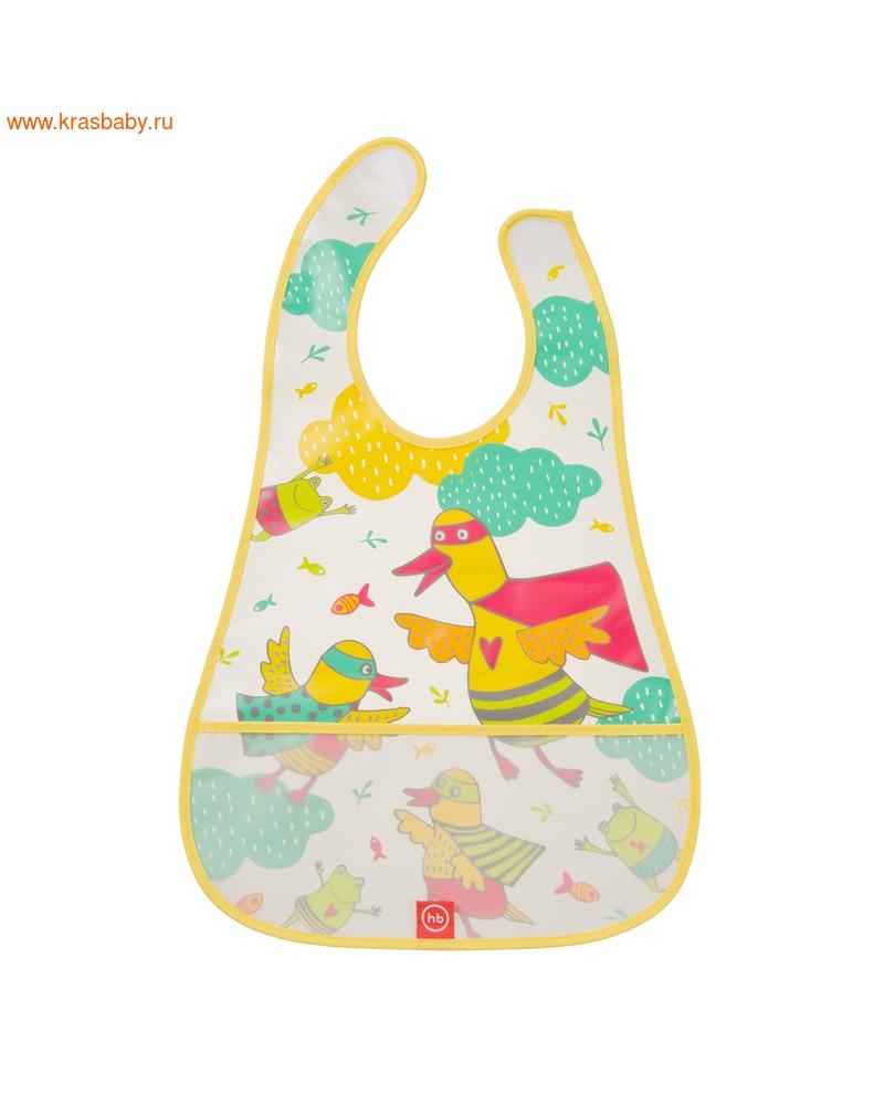 HAPPY BABY Нагрудник водонепроницаемый с кармашком WATERPROOF BABY BIB (фото)