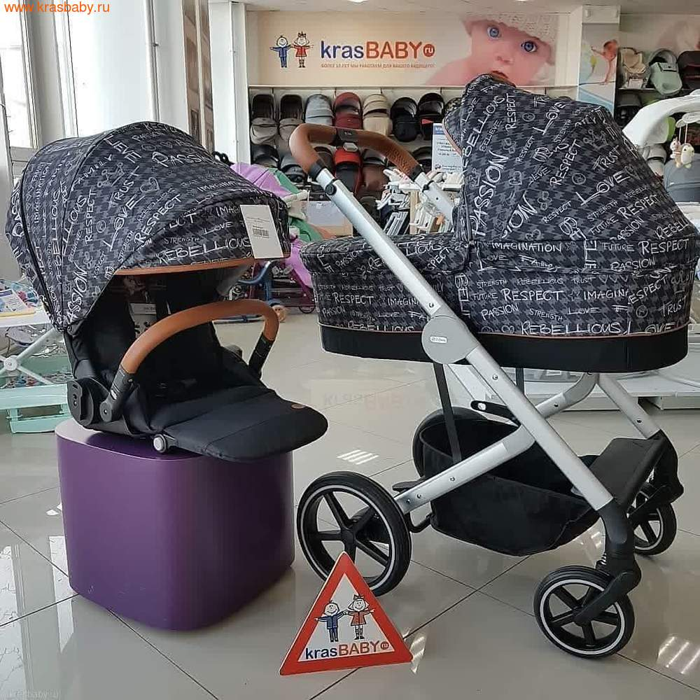 Коляска модульная CYBEX BALIOS S (FASHION COLLECTION) 2 в 1 (фото)
