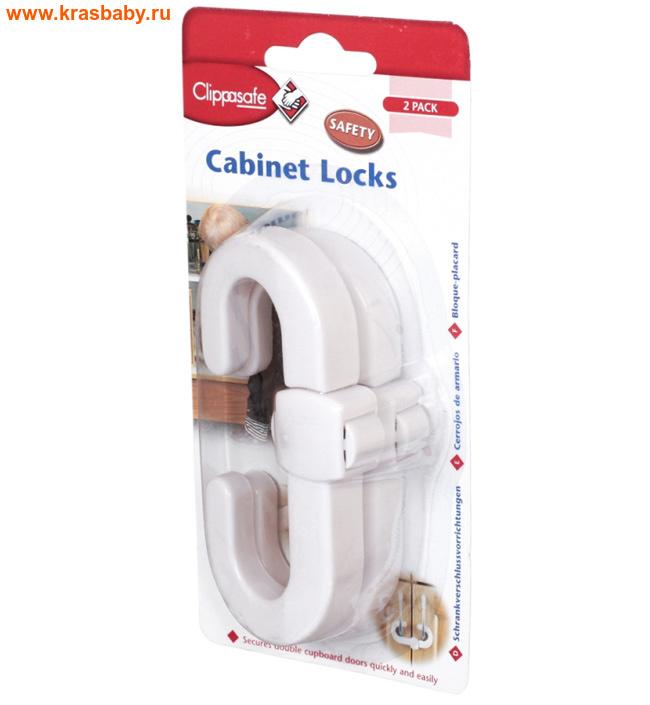 CLIPPASAFE Защитный замок для створчатой двери CL72/1 (фото)