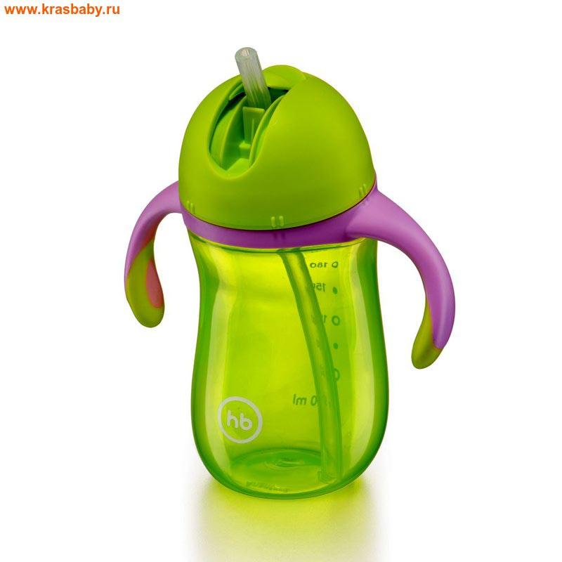 HAPPY BABY Поильник с клапаном STRAW FEEDING CUP (фото)