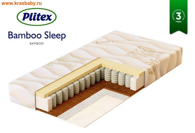 Матрас детский PLITEX BAMBOO SLEEP 14 см (фото)