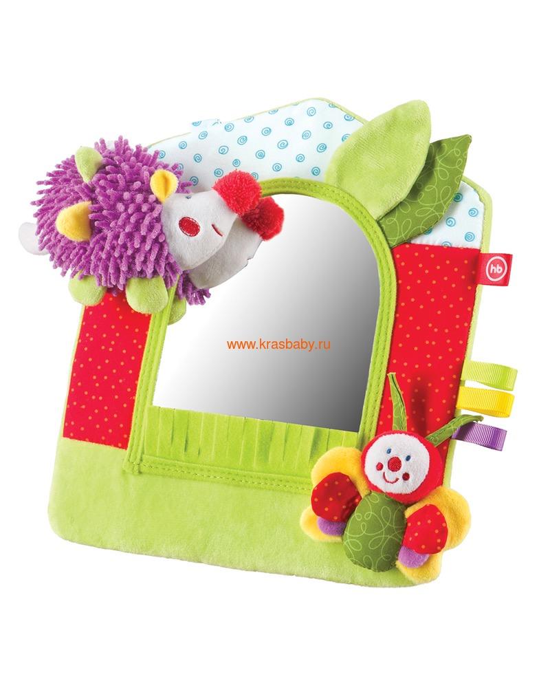 HAPPY BABY Развивающая игрушка-зеркало (фото)