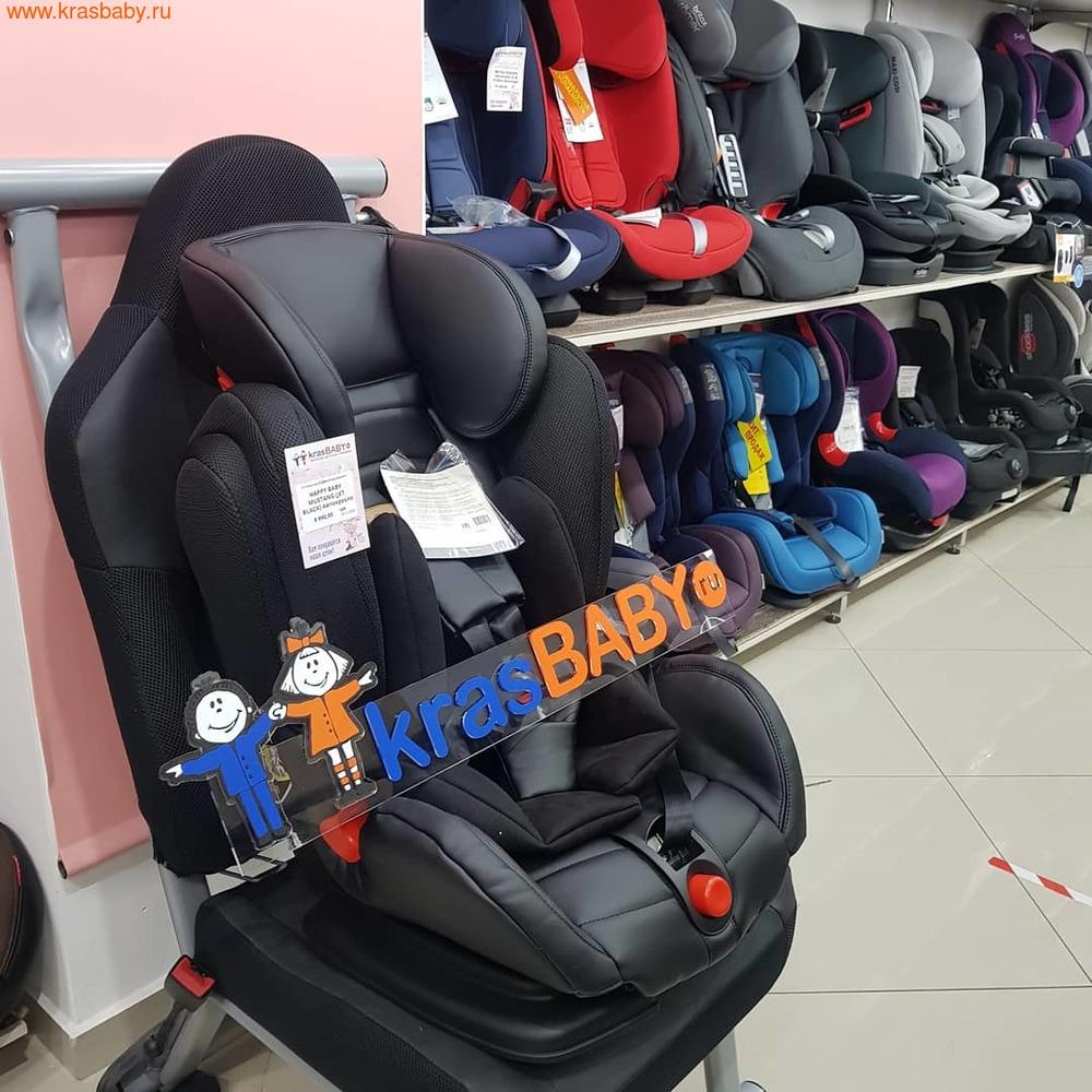 Автокресло HAPPY BABY MUSTANG (9-36 кг) (фото)