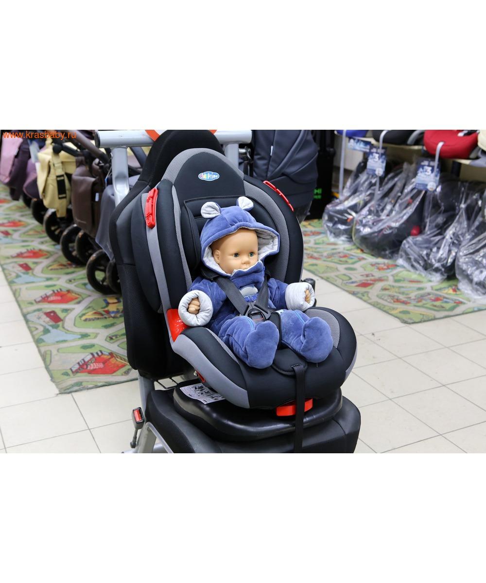 Автокресло Kids Prime LB 030 ISOFIX (9-25 кг) (фото)