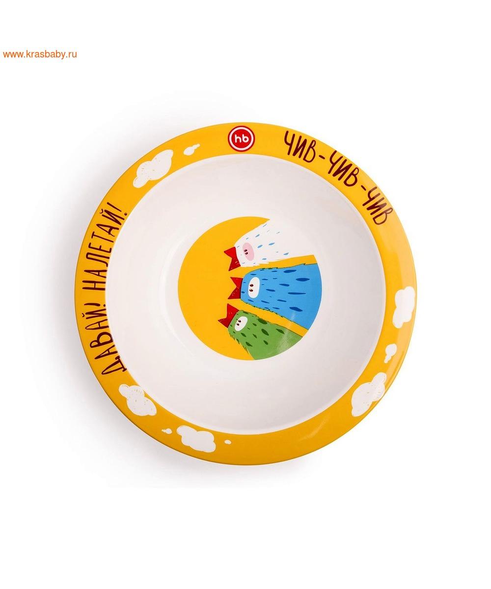 HAPPY BABY Глубокая тарелка FEEDING BOWL (фото)