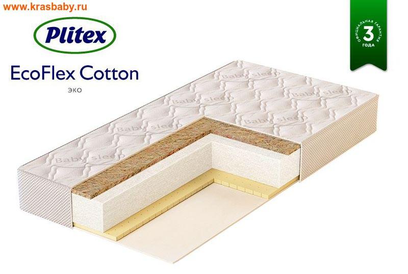 Матрас детский PLITEX ECOFLEX COTTON (119x60) (фото)