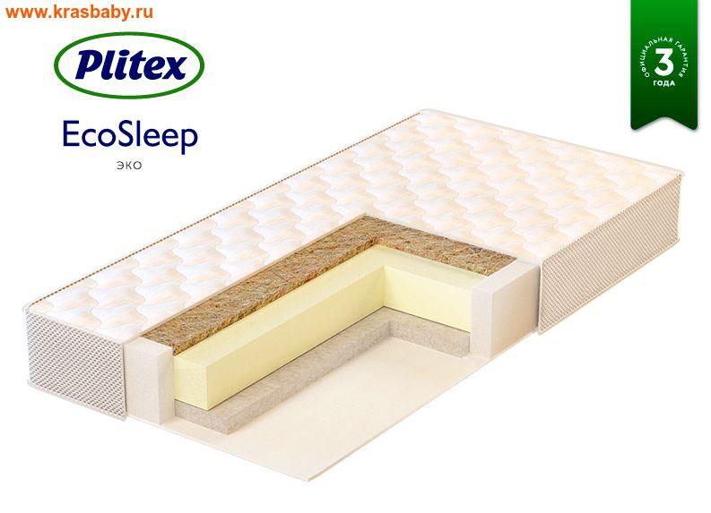 Матрас детский PLITEX ECO SLEEP (119x60) (фото)
