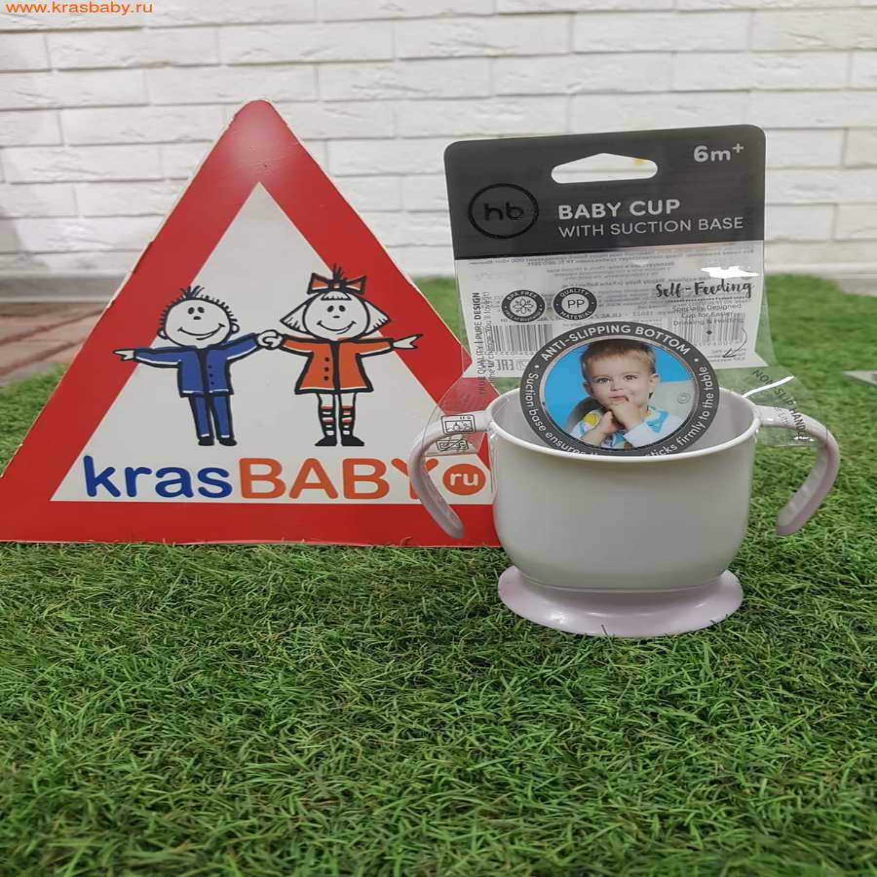 HAPPY BABY Кружка на присоске BABY CUP WITH SUCTION BASE (фото)