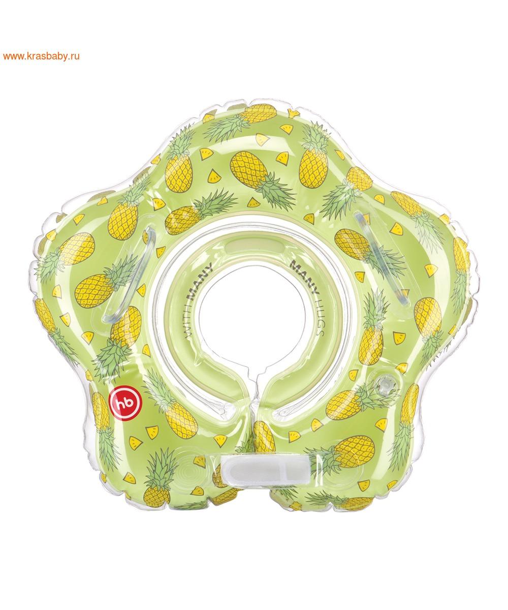Круг для купания HAPPY BABY Aquafun (с 3 месяцев) (фото)