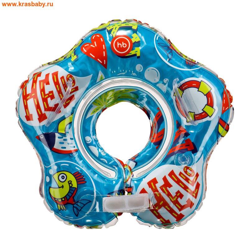 Круг для купания HAPPY BABY Dolfy музыкальный (с 3 месяцев) (фото)