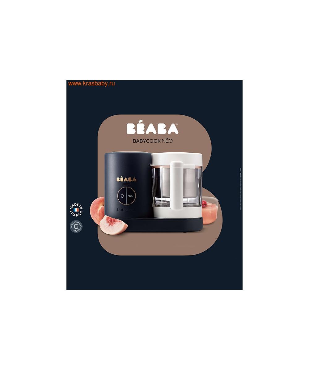 BEABA Блендер-пароварка BABYCOOK® NEO (фото)