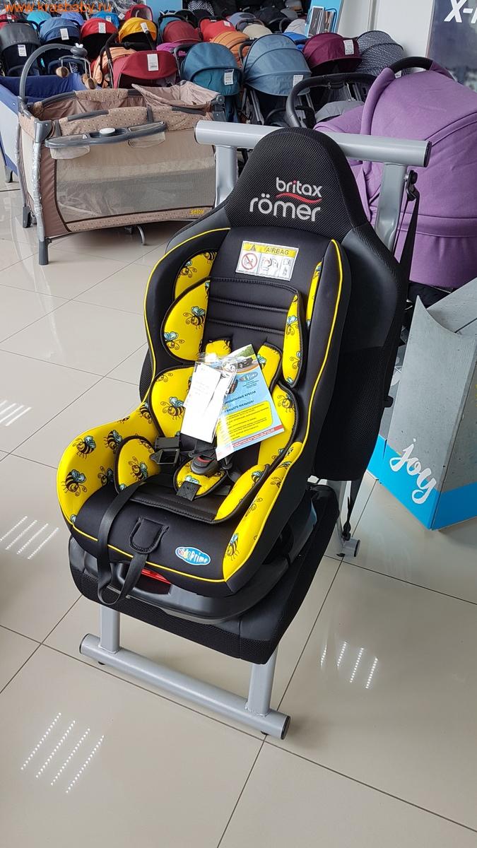 Автокресло Kids Prime LB 303 ISOFIX (0-18 кг) (фото)