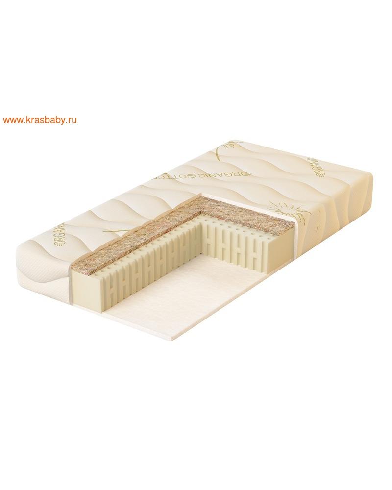 Матрас детский ПЛИТЕКС Organic Comfort (120x60 см)