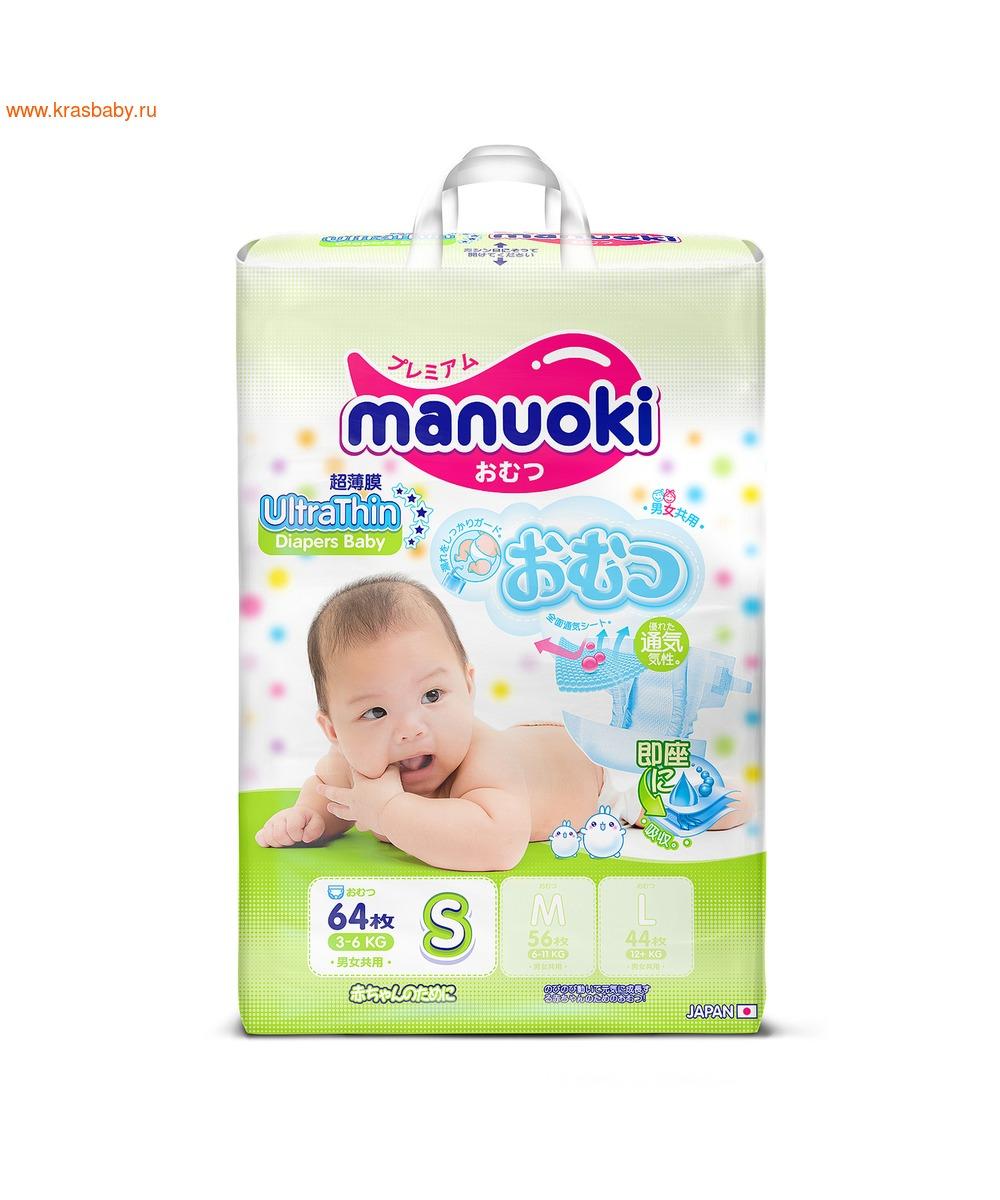 Manuoki Подгузники Ultra Thin размер S 3-6кг, 64 шт (фото)