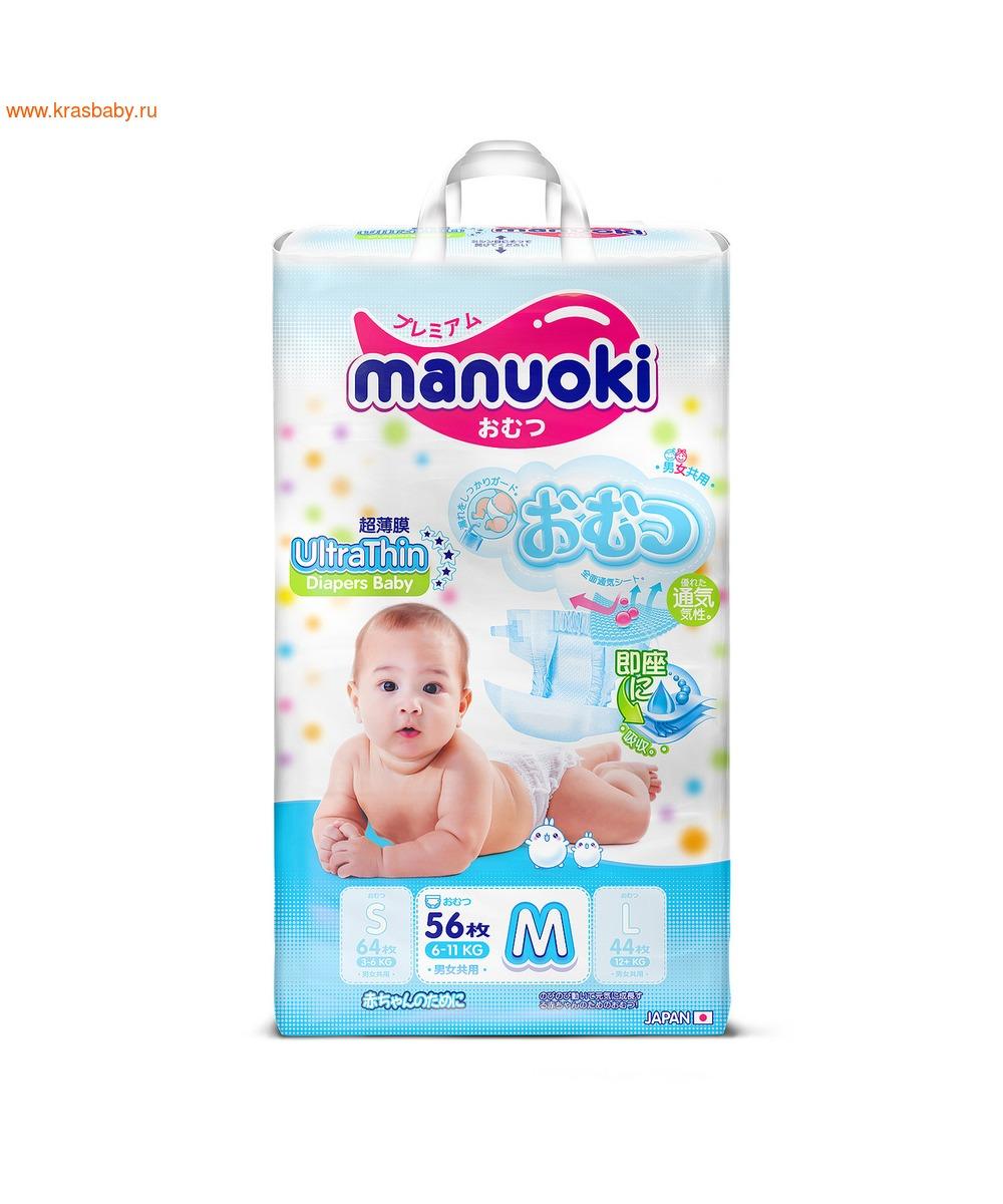 Manuoki Подгузники Ultra Thin размер M 6-11кг, 56 шт (фото)