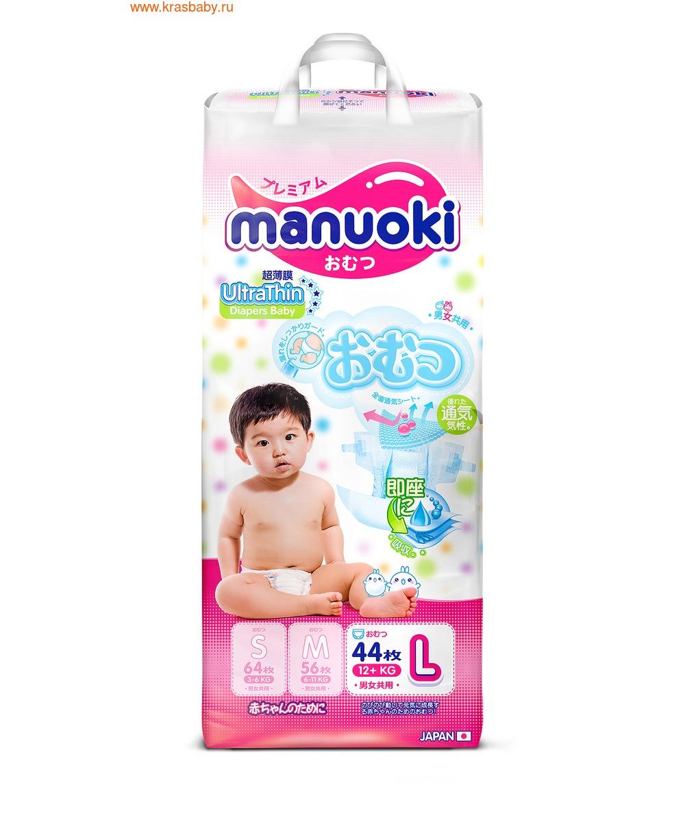 Manuoki Подгузники Ultra Thin размер L 12+кг, 44 шт (фото)