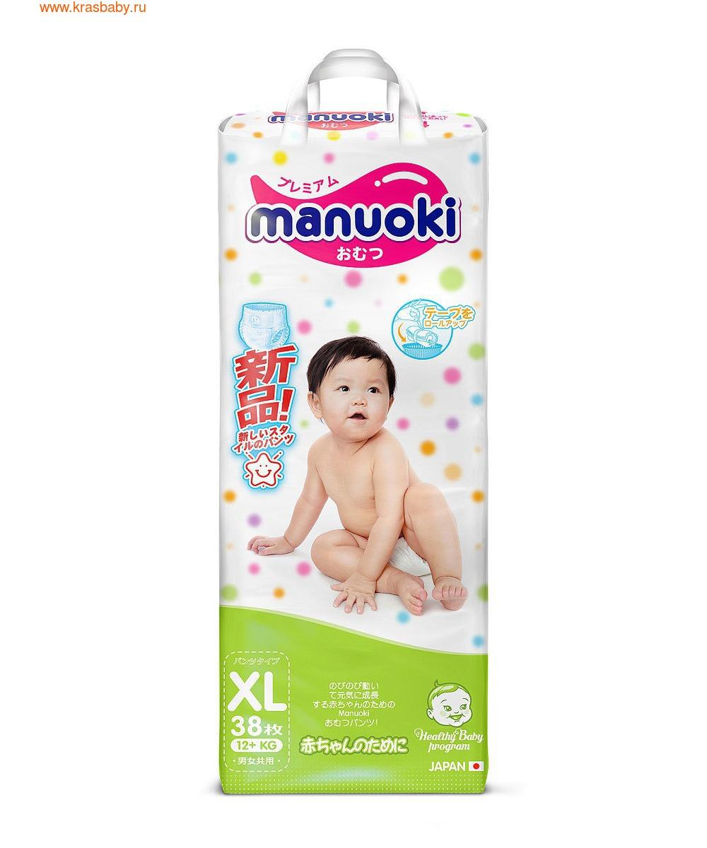 Manuoki Подгузники-трусики размер XL 12+кг, 38 шт (фото)