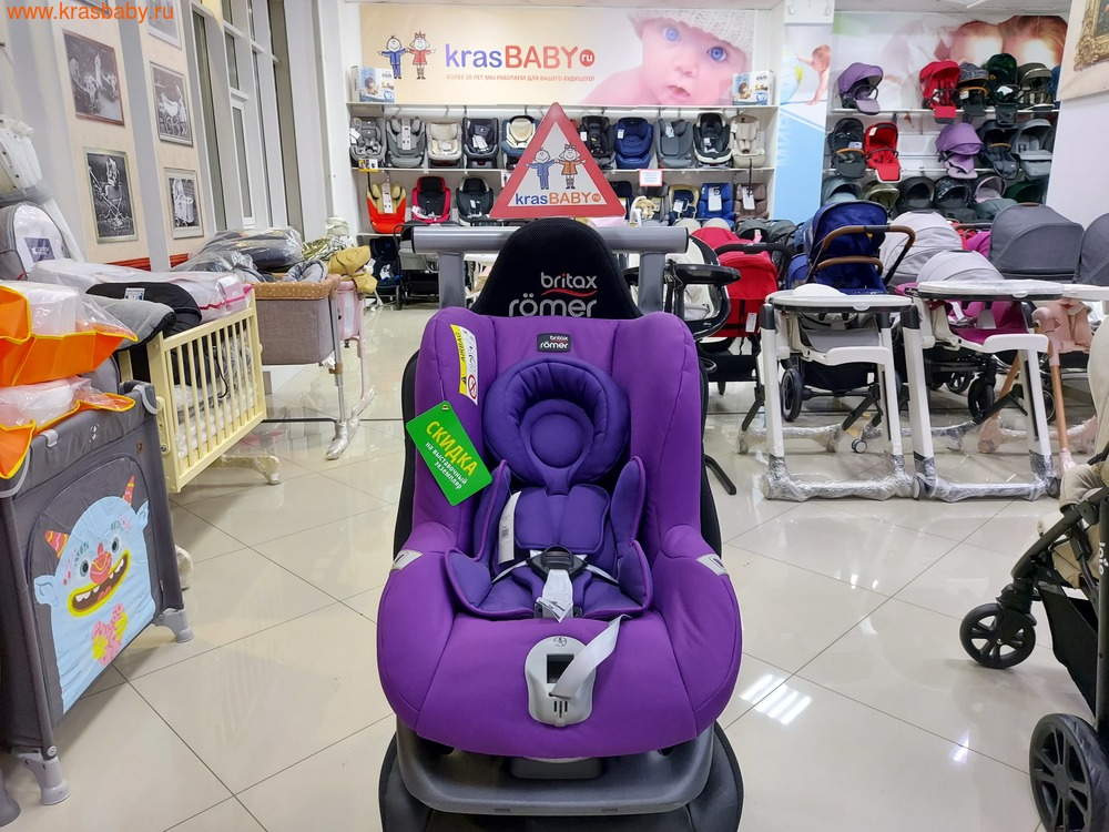 Автокресло BRITAX ROEMER FIRST CLASS PLUS (0-18 кг) (фото)