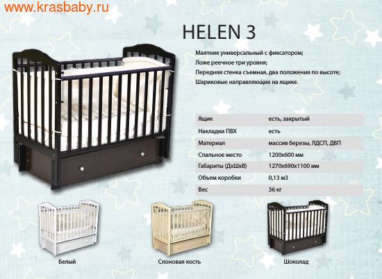 Кроватка Кедр Helen 3 УМ (фото)