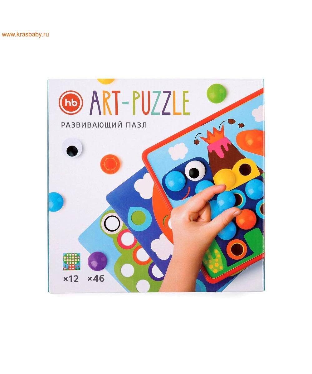 HAPPY BABY Творческая игра ART-PUZZLE (фото)
