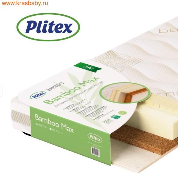 Матрас детский PLITEX Bamboo Max 120*60 (фото)