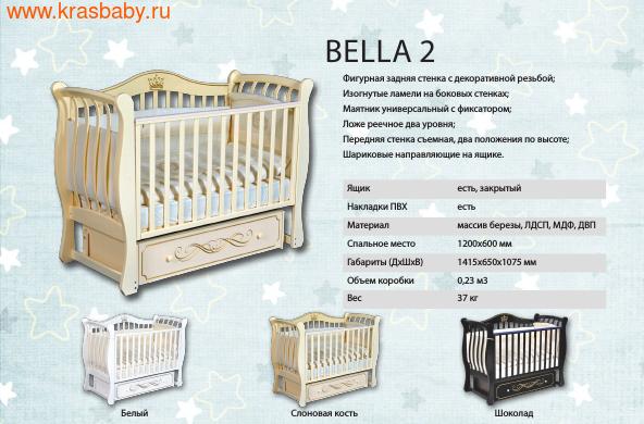 Кроватка Кедр BELLA 2 (фото)