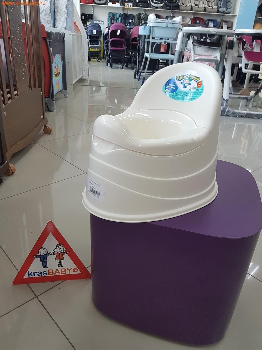 Горшок детский Пластишка (фото)