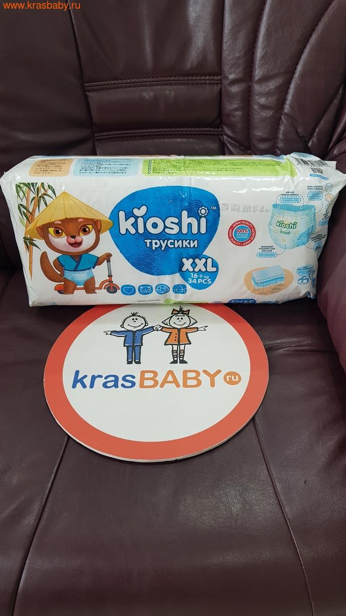 Подгузники-трусики KIOSHI XXL (16 + кг) 34 шт. (фото)