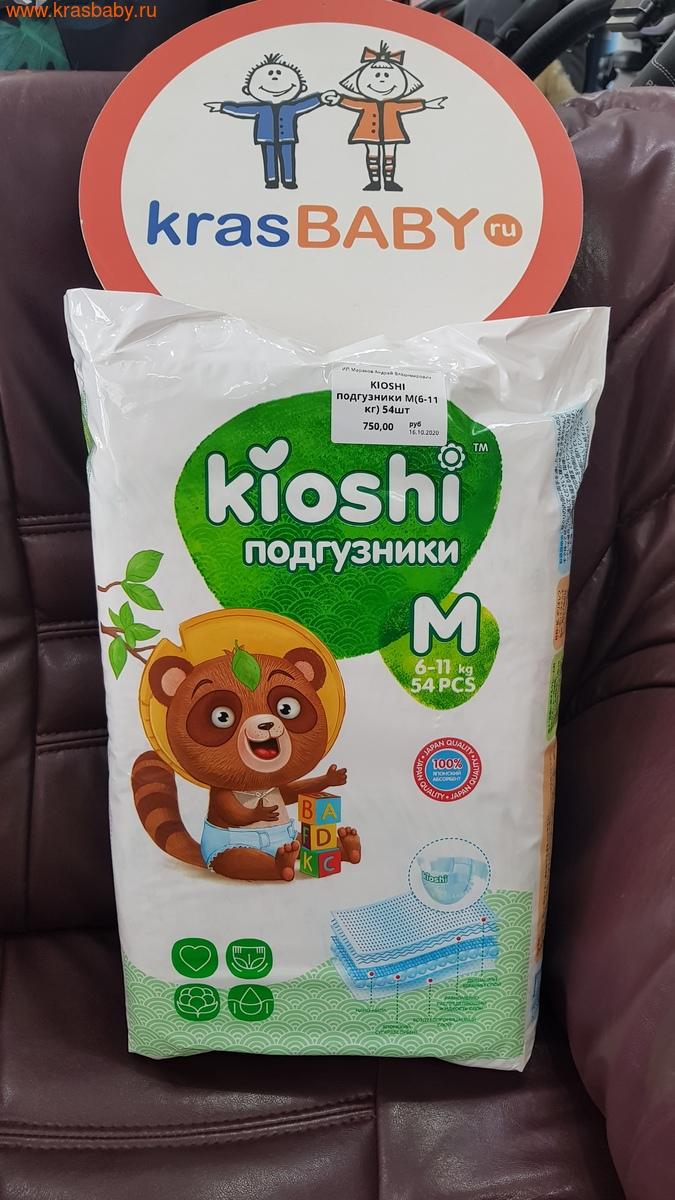 Подгузники KIOSHI M (6+11 кг) 54 шт. (фото)