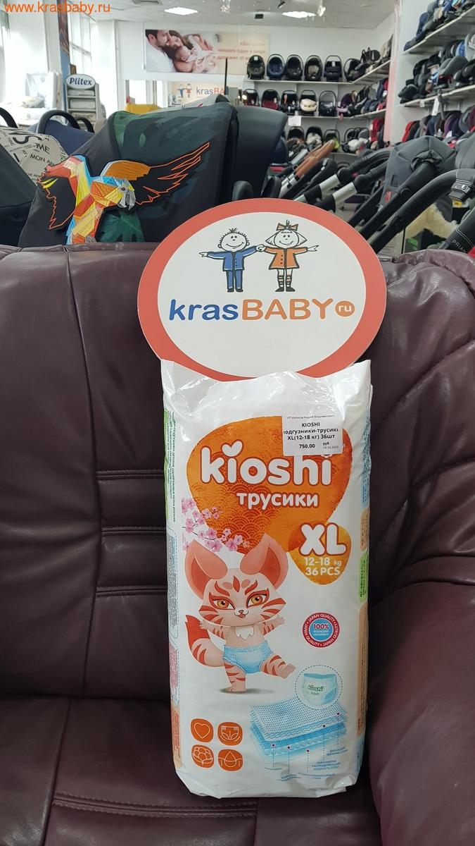 Подгузники-трусики KIOSHI XL (12 +18 кг) 36 шт. (фото)