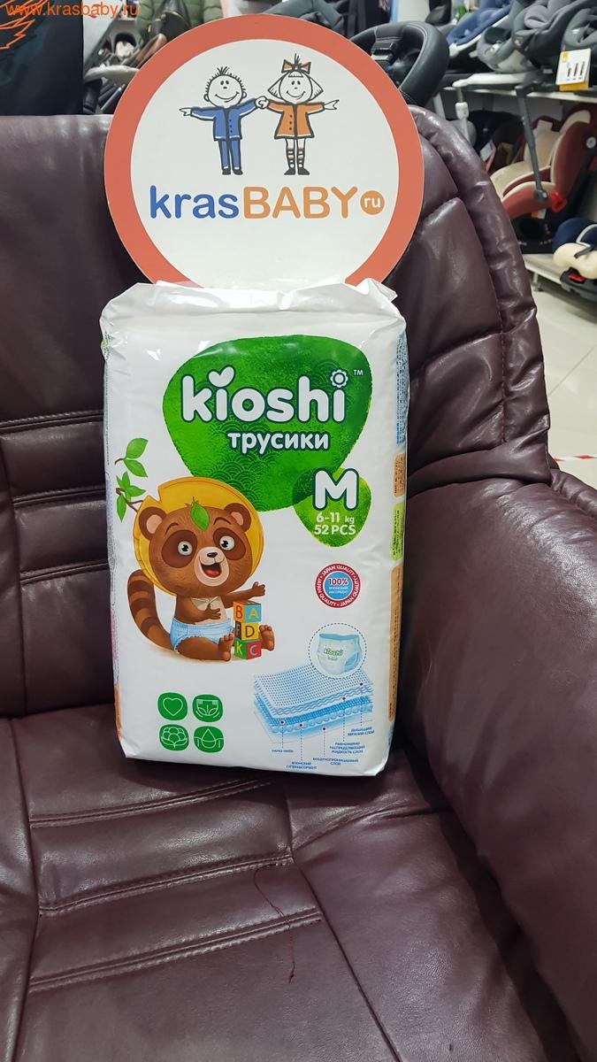 Подгузники-трусики KIOSHI M (6 +11 кг) 52 шт. (фото)