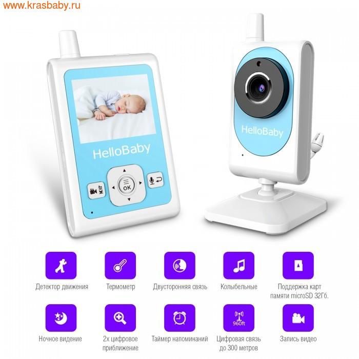Видеоняня HelloBaby видеоняня HB25 (фото)